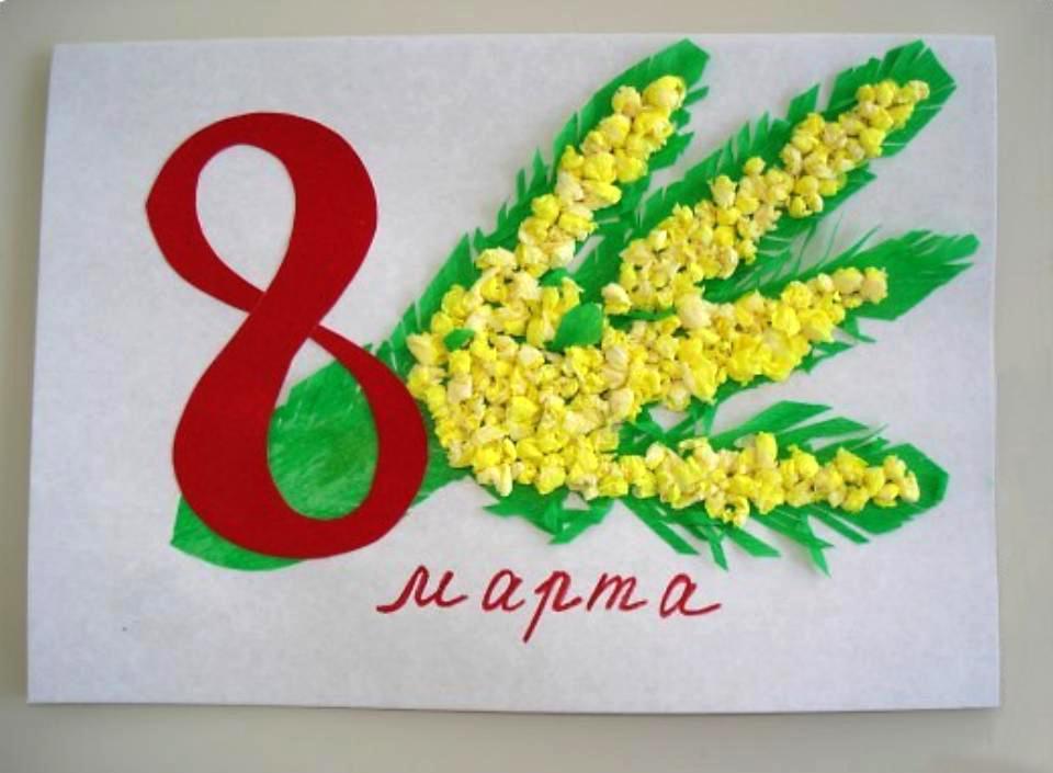 Маме на 8 марта своими руками открытка