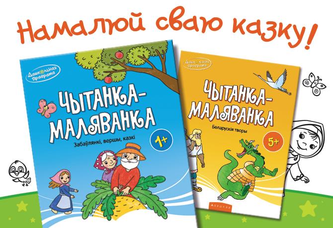 Картинки по запросу картинки книги издательства Аверсэв